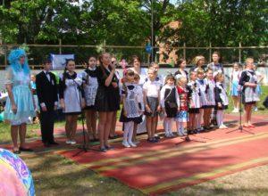 День защиты детей с размахом отпраздновали в Красноармейском районе