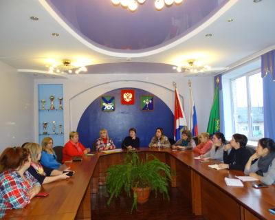 Женщины Партизанска обсудили проблемы воспитания молодежи