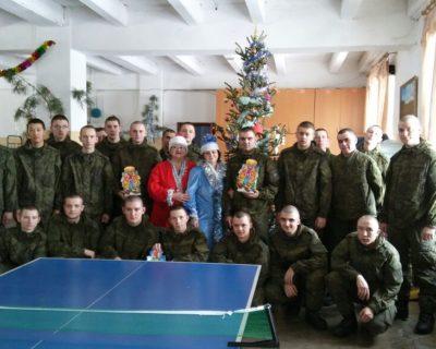 Дед Мороз пришел в воинскую часть