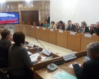 Состоялось заседание общественного Совета