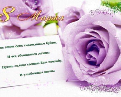 Поздравление от Приморского Детского Фонда
