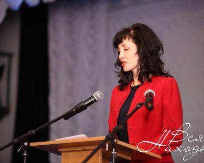 II городская конференция  «Безопасность и здоровье детей – будущее России»