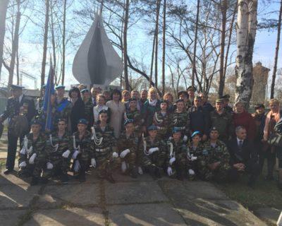 В Лесозаводском городском округе состоялось открытие местного отделения «Юнармии»